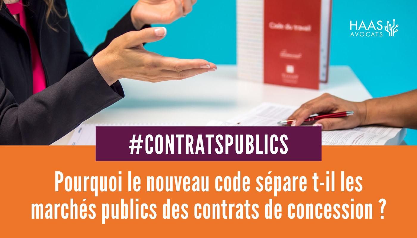 La refonte du Code de la commande publique